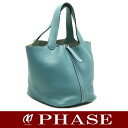HERMES pico tongue MM handbag blue Gene HERMES/51633