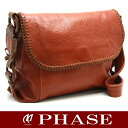 Gene ten slant credit shoulder bag leather reddish brown system genten/51691