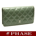 Two CHANEL A31509 matelasse fold long wallet khaki CHANEL/44242 fs3gm