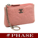CHANEL camellia emboss type push coin case pink CHANEL/44248 fs3gm