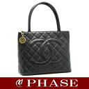 Chanel A01804 Reprint Edition Tote Bag Black CHANEL/50565