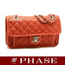 Chanel A66801 matelasse chain shoulder bag red CHANEL/50679 fs3gm
