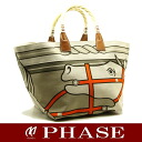 Hermes ☆ unused steeple tote bag O stamping HERMES/50690 fs3gm