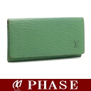 Billfold /40751 fs3gm for .3 Louis Vuitton M63534 Porto yen Cal advantageous lady Japanese Yen