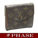 Louis Vuitton M61660 モノグラムポルトモネビエ W hook wallet Louis Vuitton/44961