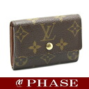 Louis Vuitton M61930 Porto Monet plastic coin case Louis Vuitton/44962