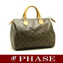 30 Louis Vuitton M41526 monogram speedy Boston bag Louis Vuitton/51363