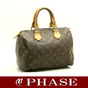 25 Louis Vuitton M41528 monogram speedy handbag Louis Vuitton/51365