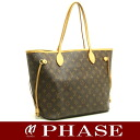 Louis Vuitton M40156 モノグラムネヴァーフル MM tote bag Louis Vuitton/51384