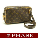 Louis Vuitton M51828 monogram circle Lee band re-yell slant credit shoulder Louis Vuitton/51452