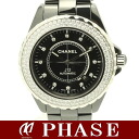 CHANEL H2014 J12 black ceramic diamond 12P men /30300 fs3gm