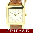 Chopard 12 / 7366 750YG solid classic model square ladies diamond 4P/30694 fs3gm