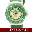 TAG Heuer (TAG Heuer) formula 1 WA 1412 ladies green quartz and 30915 fs3gm
