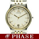 SEIKO 9572.6000 men's quartz /30361 fs3gm