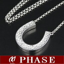 K18WG diamond 0.30ct horseshoe necklace /71009