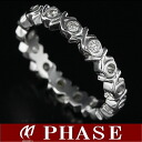 Tiffany 750 WG love & Xena rolling diamond 3 p 9 / 97831
