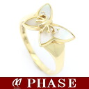 Hanae Mori 18KYG butterfly motif ring yellow lip pearl shell diamond 11 /97897fs3gm