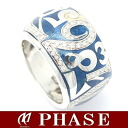 Franck Muller 750 WGx: (blue) talisman ring Diamond No. 13 / 97646 fs3gm