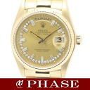 Rolex day-date 18038 watch YG solid bucket diamond circles diamond mens automatic winding / 31147 fs3gm