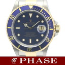 16613 Rolex blue sub marina date YGSS combination men self-winding watch /31159 fs3gm