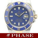 Rolex 116613 LB ceramic bezel new blue Submariner date mens automatic winding random number / 31211 fs3gm
