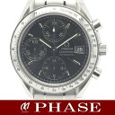 3513.50 omega speed master date lindera board men self-winding watch /31277 fs3gm
