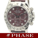 Rolex Cosmograph Daytona 16519 G WG solid Le downy light diamond 8 p men's / 31309 fs3gm
