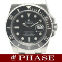 Rolex ☆-free 116610LN submarina date men random turn self-winding watch /31504 fs3gm