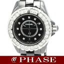 H2427 Chanel J12 33 mm black ceramic DIA bezel diamond 11P ladies quartz / 31576 fs3gm