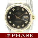Rolex 16233G date just diamond 10P lindera board men self-winding watch /31629 fs3gm