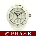 CHANEL H1629 J12 white ceramic diamond 12P men /39689 fs3gm