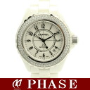 Chanel H0969 J12 white ceramic DIA bezel mens / 39695 fs3gm