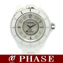 CHANEL H2423 J12 shell diamond 8P men white ceramic /39957 fs3gm