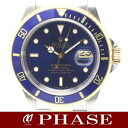 16613 Rolex blue sub marina date YGSS combination blue men self-winding watch W turn /32044ROLEX SUBMARINER