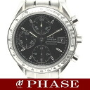 Omega 3513.50 Speedmaster date SS black men's automatic self-winding / 32056 OMEGA