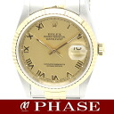 16233 Rolex date just YGSS combination champagne long novel men self-winding watch /32062ROLEX