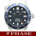Omega 2531.80 Seamaster Professional men's automatic self-winding / 32124 OMEGA