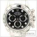 /32170 ROLEX DAYTONA where it has been overhauled Rolex 116509G Daytona diamond 8P WG innocent roulette carved seal D turn men self-winding watch ☆