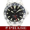 2234.50 omega Cima star professional GMT men self-winding watch /32176 OMEGA