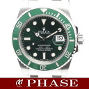 Rolex 116610LV submarina green date random turn roulette men self-winding watch /32184 ROLEX SUBMARINER