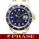 16613 Rolex blue sub marina date YGSS combination men K turn self-winding watch /32200 ROLEX SUBMARINER