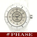 H2423 Chanel J12 38 mm shell characters Edition 8 P diamond white ceramic mens automatic winding / 32214 CHANEL