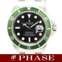 Rolex 16610LV submarina green date V turn roulette men self-winding watch /32229 ROLEX SUB-MARINER