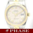 116233 Rolex YGSS date just D turn pyramid ivory long novel men self-winding watch /32258 ROLEX DATEJUST