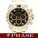 32278 ROLEX DAYTONA / Rolex 16523 G YGSS Combi Cosmograph Daytona diamonds 8 p Black Edition W-mens automatic winding