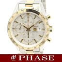 Tag Heuer CV2050. BD0789 Carrera Chronograph con white characters Board calibre 16 mens automatic winding / 32288 TAG Heuer