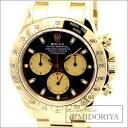 116528 Rolex YG innocent Cosmo graph Daytona lindera board K turn men self-winding watch /32305 ROLEX DAYTONA