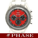 3506.61 2005 omega speed master Schumacher legend red clockface SS men self-winding watch /32316 OMEGA
