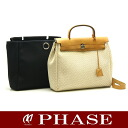 Hermes air bag leather x canvas natural x beige x silver metal fittings and 14878 [HERMES handbags refill bag fs3gm