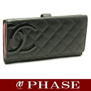 Chanel A46643 Cambon line W hook length wallet black CHANEL/44325fs3gm